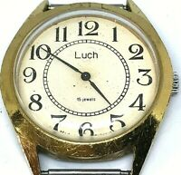 Luch Watch Vintage Ussr 15 Jewels Луч Soviet Mechanical Mens Russian Rare Old