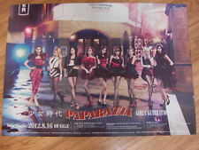 SNSD GIRL'S GENERATION PAPARAZZI SPECIAL ED. [ORIGINAL POSTER] *NEW* K-POP