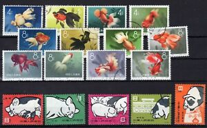 CHINA , 1960 , FISHES and PIGS , TWO full sets , USED ( CTO )