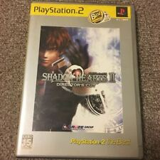PS2 Shadow Hearts 2 Director's Cut Japan