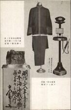 Japanese Navy Naval Military Uniform c1915 Postcard #3