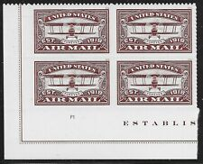 US Scott #5282, Plate Block #P1 2018 Air Mail VF MNH Lower Left