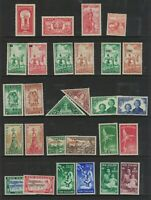 MNZ112) New Zealand 1935 - 1966 Health Stamp Sets MINT