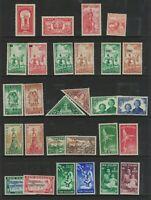 MNZ112) New Zealand 1935 - 1966 Health Stamp Sets MINT