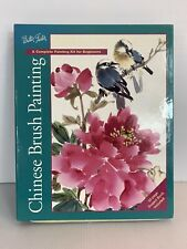 Chinese Brush Painting Kit Walter Foster New For Beginning Painters
