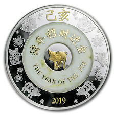 2019 Laos 2 oz Silver & Jade Year of the Pig Proof - SKU#171357