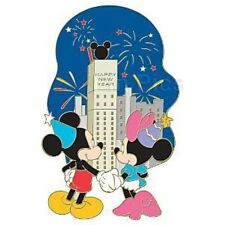 "DISNEY PINS~LE 250~"" NEW YEAR'S SERIES""~MICKEY/MINNIE IN NEW YORK"