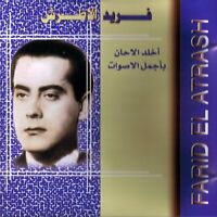 Farid al-Atrash (Artist) - Ya Retni Tir    CD Arabic Music  19