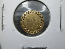 FANCY LOVE TOKEN 1 DOLLAR LIBERTY GOLD COIN IN FINE CONDITION