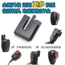 10*Microphone Speaker Belt Hang Up Clip Handset Hook For Yaesu Icom motorola kw