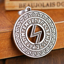 Slavic Rune Norse Viking Alphabet Sowilo Pendant