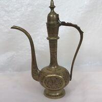 "Antique Sarna Pitcher Ewer India Brass Teapot Tea Pot Hinged Lid Lidded 10.75"" T"