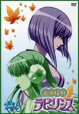 Suteki Tantei Labyrinth Case 6 Fantastic Detective DVD 2008 NEW