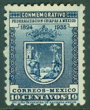 EDW1949SELL : MEXICO 1935 Sc #722a Unwatermarked VF Mint Never Hinged Cat $125