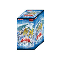 "Yugioh cards ""Tactical Evolution"" Booster Box / Korean"