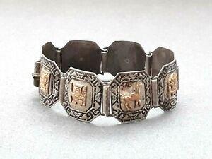"Vintage Peruvian Storyteller Bracelet Inca Lamas 7.5"" Long 925 Silver & 18K Gold"