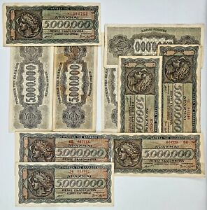 Lot of 10 5 Million Drachmai 1944 Occupational Banknotes Auction From 1$