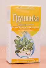 Gynecological tea Pyrola rotundifolia, prevention of diseases affecting women