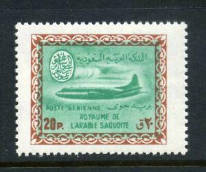 Saudi Arabia 1964 Conair Airplane Stamp Scott C32 Air Post MNH 1B28 28