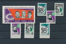 LL93675 Russia CCCP imperf astronauts space fine lot MNH