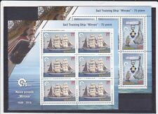 Romania 2014, Sail training ship, klbg, Mircea, MNH,helm,medals