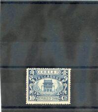 China Sc 286(Sg 382)*F-Vf Og 1929 10c Blue $40