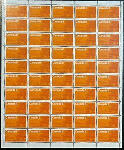 MNH full sheet SC#618 blank corners 8c PEI Centennial