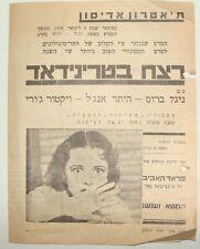 Palestine Israel Israeli Hebrew Movie Film Jerusalem 1933 Nigel Bruce Trinidad