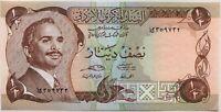 JORDANIE - 1/2 DINAR 1975 - Billet de banque (SPL)