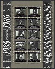 Lot de 16 planches de 10 timbres Cinquentenaire Cinémathèque Française 1986 NEUF