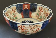 More details for japanese imari vintage victorian meiji period oriental antique scalloped bowl a