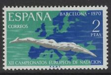 SPAIN SG2047 1970 EUROPEAN SWIMMING, DIVING & WATERPOLO CHAMPIONSHIPS MNH