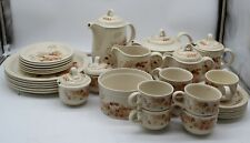 Job lot of Poole Summer Glory Kitchenware . OUNOFRG