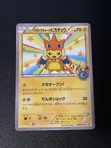 Pikachu Mega Tokyo Charizard 098/XYP Pokemon Promo Japanese EX/NM SHIPS FROM USA