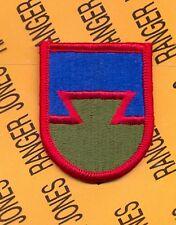 USAF AFSOC TACP JTAC ALO TACTICAL AIR CONTROL PARTY beret flash patch m/e