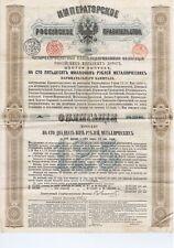 RUSSIA  ZARSKOJE-SAELO   GOUVERNEMENT IMPERIAL DE RUSSIE 1880
