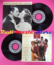 LP 45 7'' LES RITA MITSOUKO Les histoires d'a. Amnesie 1987 france no cd mc dvd