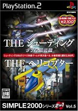 UsedGame PS2 SIMPLE2000 series 2in1 Vol.5 THE shooting - double Shienryu