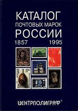 Catalog of Stamps of Russia. 1857 - 1995.Каталог почтовых марок России.