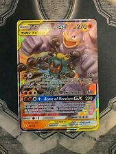 Marshadow & Machamp GX Pokemon TCG 82/214