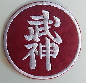 BUJINKAN Taijutsu Ninjutsu Ninpo kyu PATCH Aufnäher Parche brodé patche toppa