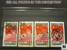 """NobleSpirit No Reserve (Jms) China Prc Nos. 31-34 Used """"Flag & Mao"""" Set =$99 Cv!"""