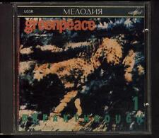 GREENPEACE RUSSIAN CD U2 Belinda Carlisle Bryan Ferry Thompson Twins Eurythmics