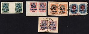 Georgia 1923 pairs stamps Lapin#43-51 MH/used CV=26€