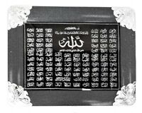 Beautiful 99 Names of Allah - Home Wall Hanging Frame Decor (Asma al Husnaa)