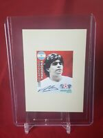 Diego Maradona Argentina 2018 World Cup Panini Swiss Extra Sticker