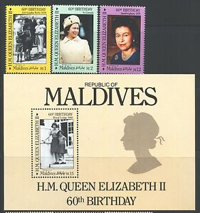 MALDIVE ISLANDS 1172-75 SG1170-72,MS1173 MNH 1986 QEII set of 3+MS Cat$6