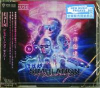 MUSE-SIMULATION THEORY-JAPAN CD F30
