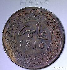 Maroc, 4 Falus/10 Mazounas AH 1310/1892 Fez KM Y3 aca349 Fes mouzounas