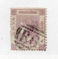 Hong Kong - SG# 13 Used / 18c Lilac / wmk crown CC  -   Lot 0720192